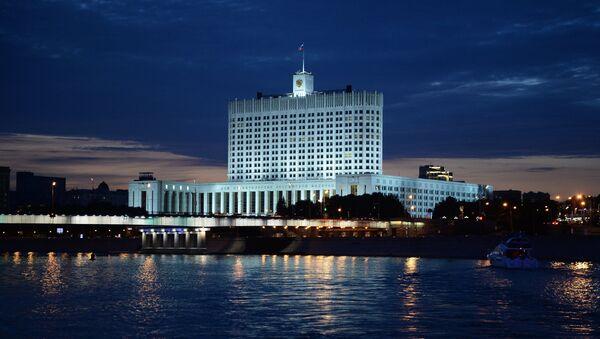 Зграда Владе Русије у Москви - Sputnik Србија