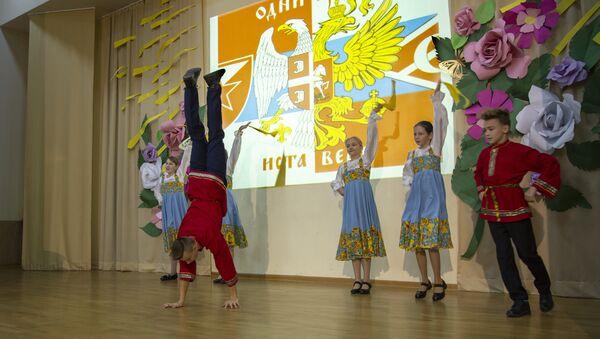 Umetnički program na promociji početka nastave srpskog jezika za učenike  - Sputnik Srbija