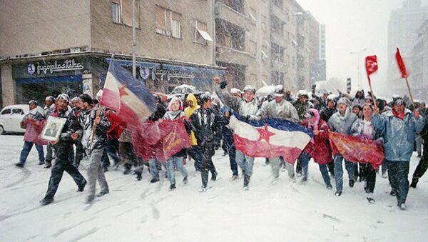 Југославија - Sputnik Србија
