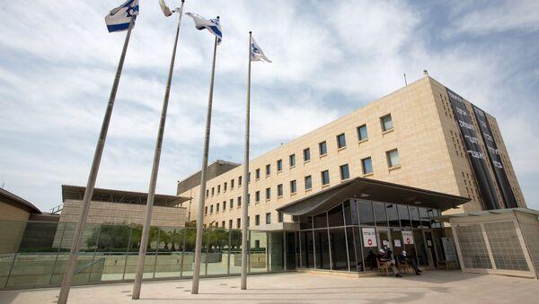 Ministarstvo spoljnih poslova Izraela u Jerusalimu - Sputnik Srbija