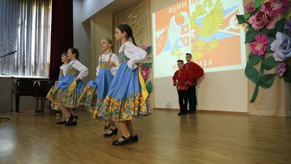 Деца у руској ношњи - Sputnik Србија
