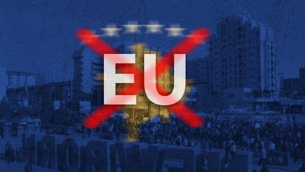 Косово и ЕУ - илустрација - Sputnik Србија