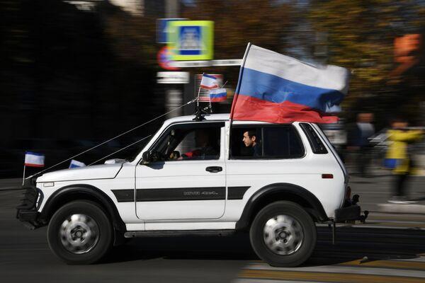 Дан народног јединства у Русији - Sputnik Србија