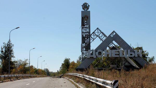 Znak na ulazu u grad Donjeck - Sputnik Srbija