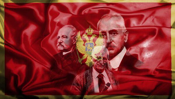 Црна Гора - Шантић, Змај и Бећковић - Sputnik Србија