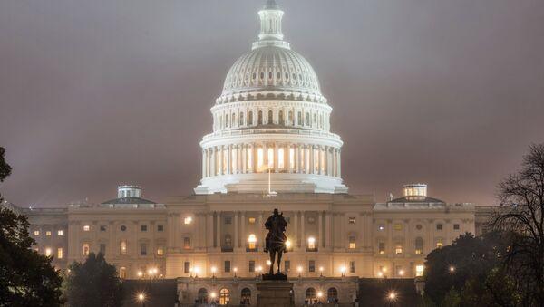 Конгрес САД - Sputnik Србија