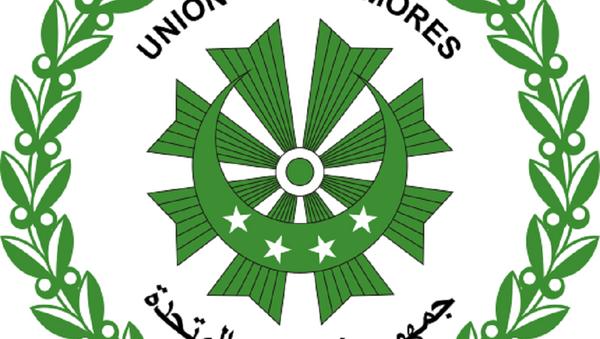 Унија Комора - Sputnik Србија