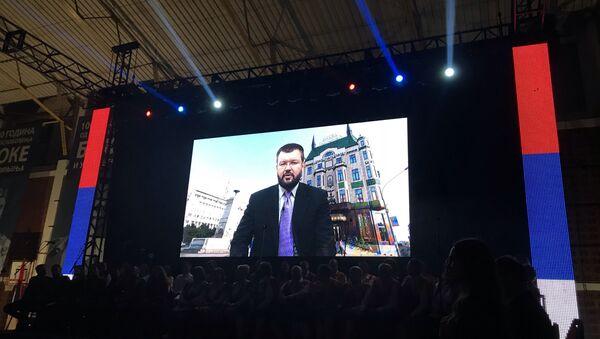 Обраћање Чедомира Антића преко видео-бима - Sputnik Србија