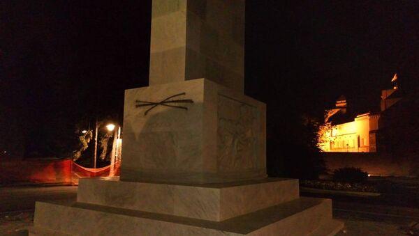 Оскрнављен споменик Француској на Калемегдану - Sputnik Србија