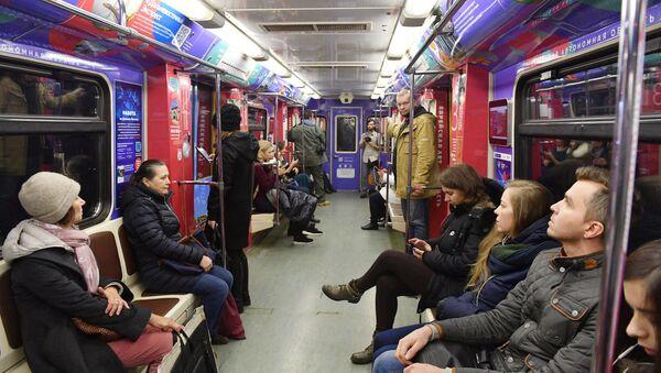 """Lansiranje tematskog metroa """"Dalekoistočni ekspres"""" - Sputnik Srbija"""