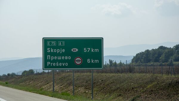Tabla Preševo - Sputnik Srbija