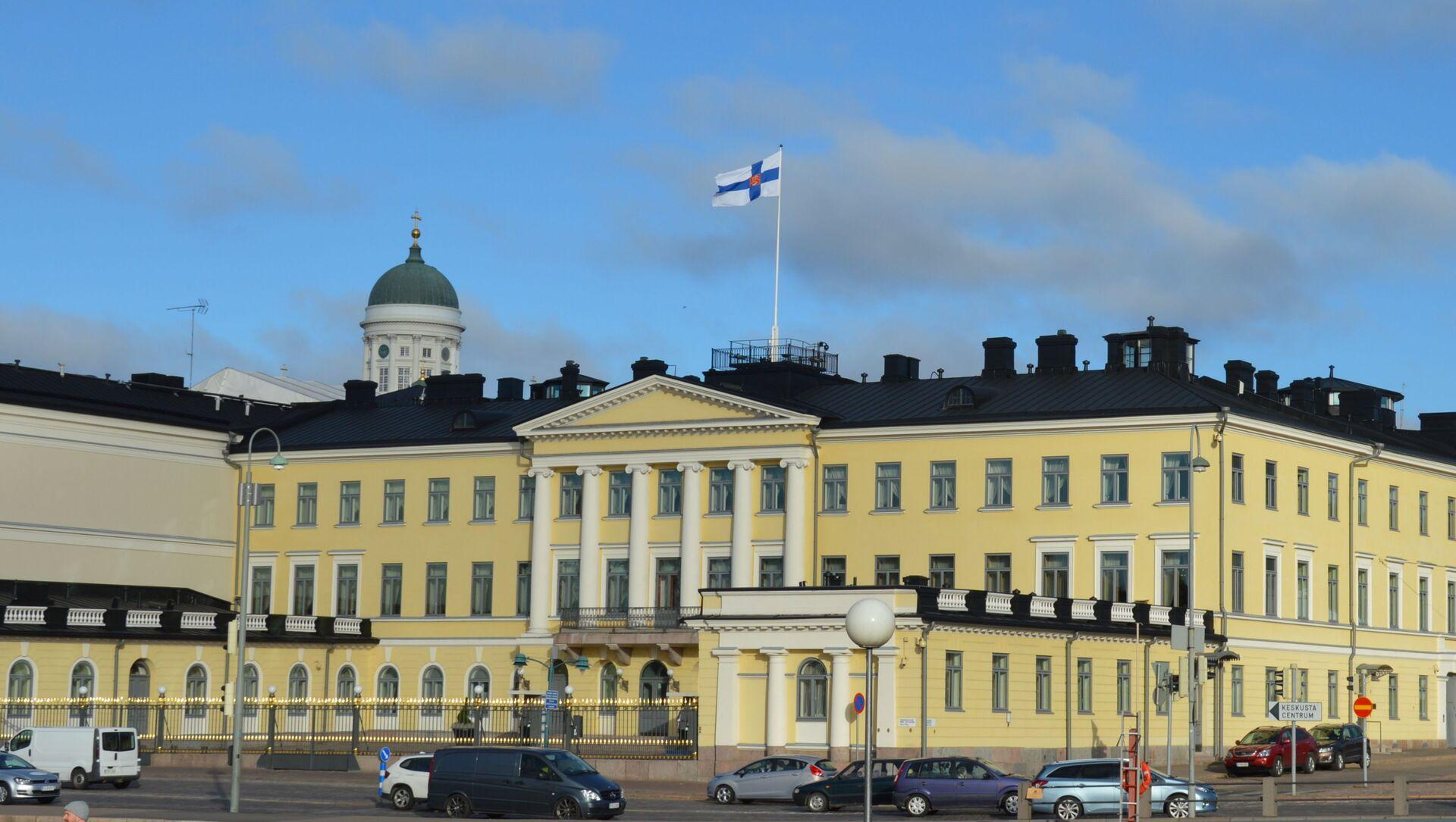Председничка палата у Хелсинкију - Sputnik Србија, 1920, 13.02.2021