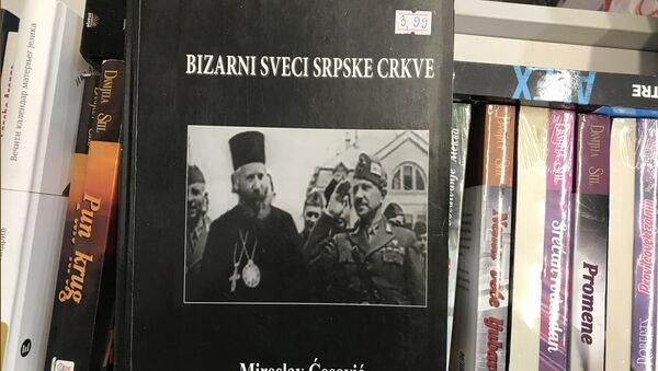 Knjiga Miroslava Ćosovića - Sputnik Srbija