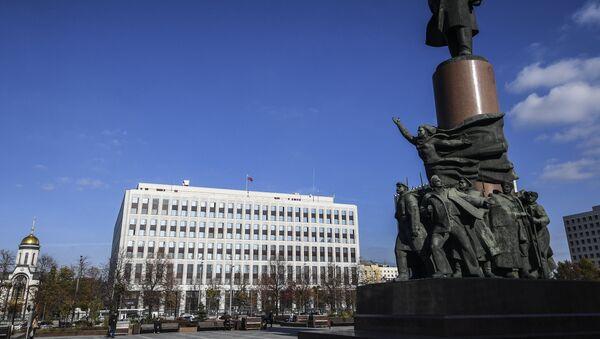 Зграда Министарства унутрашњих послова Русије у Москви - Sputnik Србија