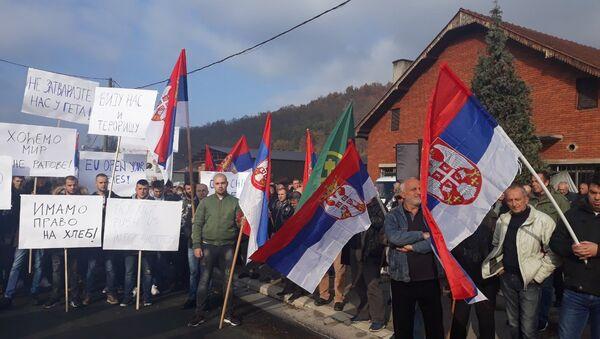 Протест Срба у Рудару - Sputnik Србија