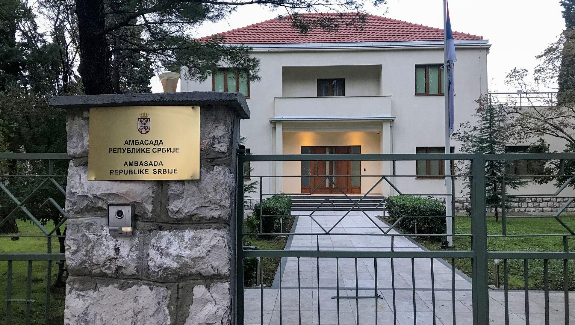 Ambasada Srbije u Podgorici - Sputnik Srbija, 1920, 19.03.2021