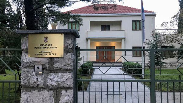 Амбасада Србије у Подгорици - Sputnik Србија