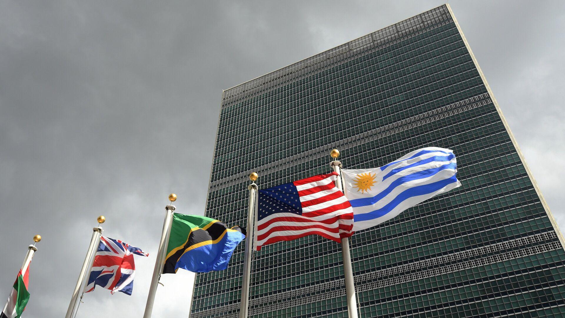 Sedište Ujedinjenih nacija u Njujorku - Sputnik Srbija, 1920, 07.09.2021