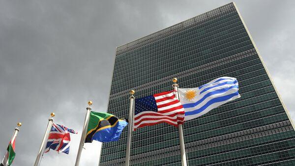 Седиште Уједињених нација у Њујорку - Sputnik Србија
