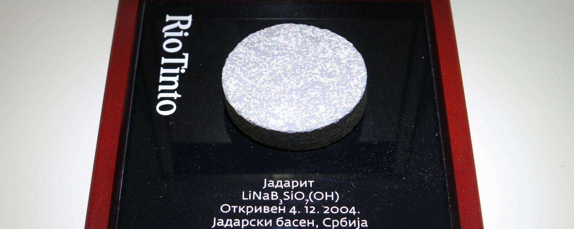 Јадарит - Sputnik Србија, 1920, 28.07.2021