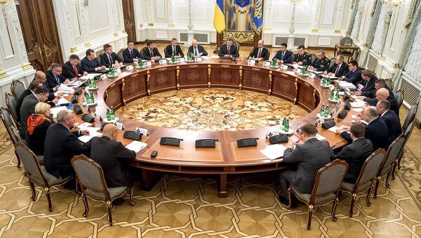Zasedanje Saveta nacionalne bezbednosti u Ukrajini - Sputnik Srbija