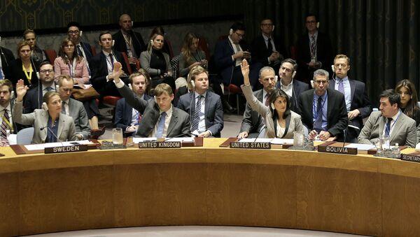 SB UN - Sputnik Srbija