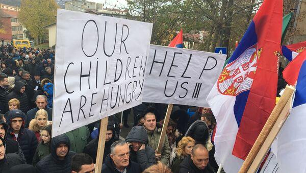 Протест у Косовској Митровици - Sputnik Србија