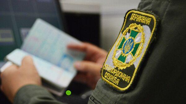 Pripadnik granične službe Ukrajine - Sputnik Srbija