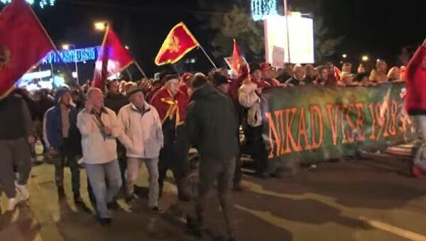 Protest u Podgorici - Sputnik Srbija
