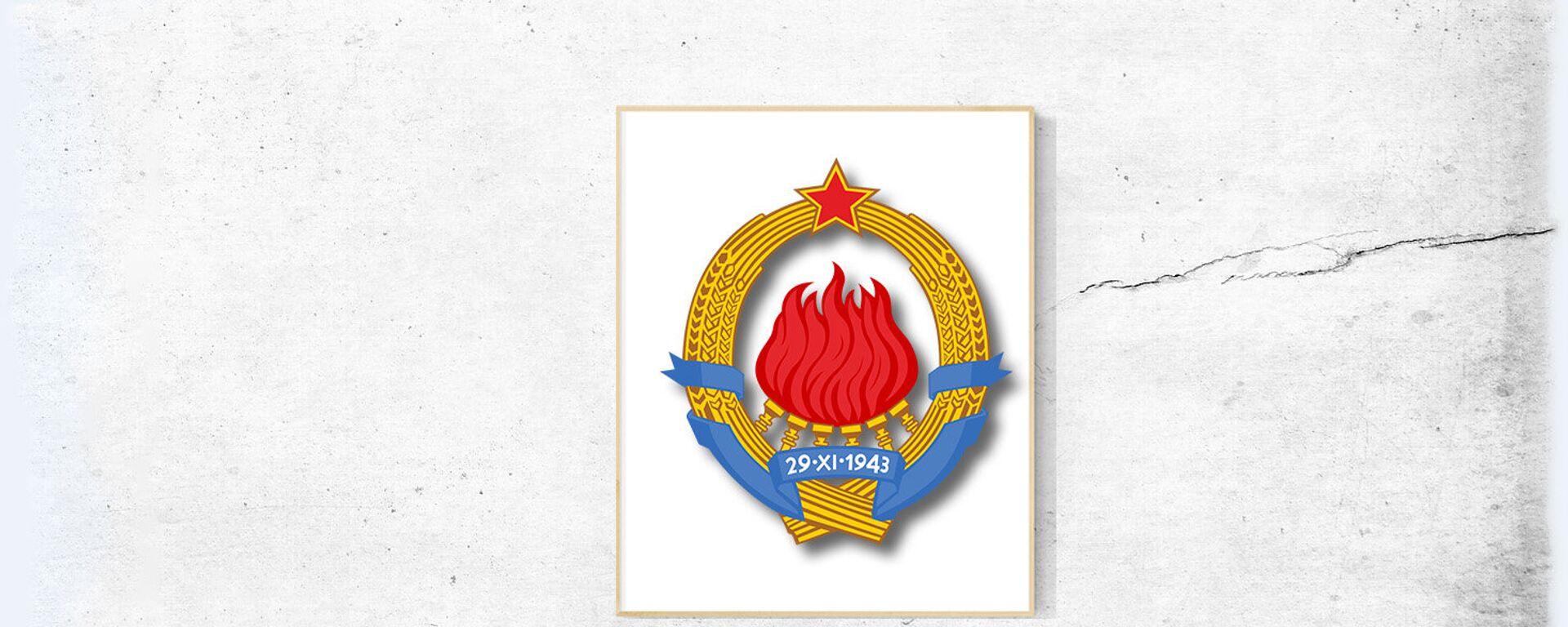 Grb SFRJ - Sputnik Srbija, 1920, 23.03.2021