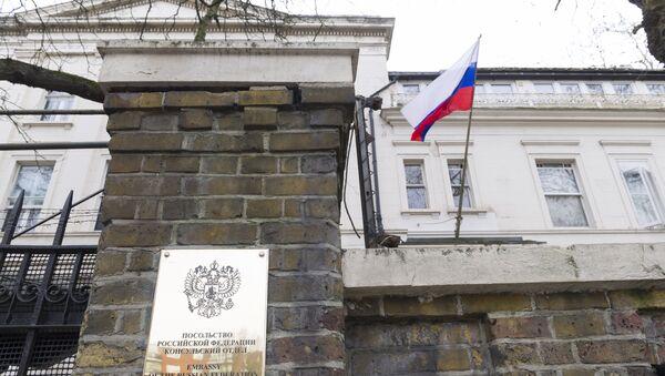 Ambasada Rusije u Londonu - Sputnik Srbija