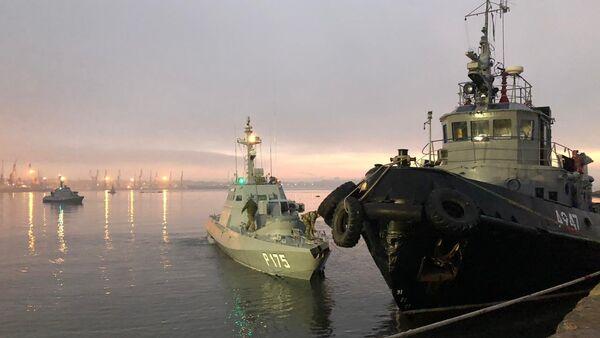 Мали оклопни артиљеријски брод украјинске ратне морнарице задржан у луци Керч - Sputnik Србија