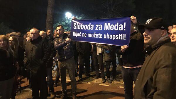 Protest DF-a u Podgorici protiv pritvaranja Nebojše Medojevića - Sputnik Srbija