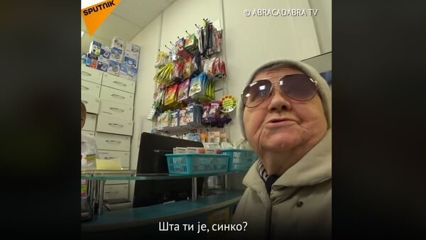 Bakice kojima su blogeri platili lekove - Sputnik Srbija
