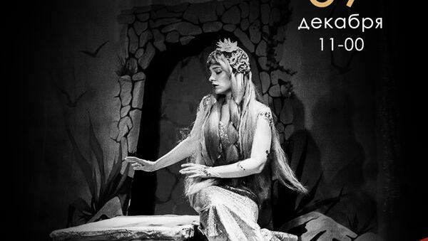 Сцена из представе Мала сирена Руског духовног театра Глас - Sputnik Србија