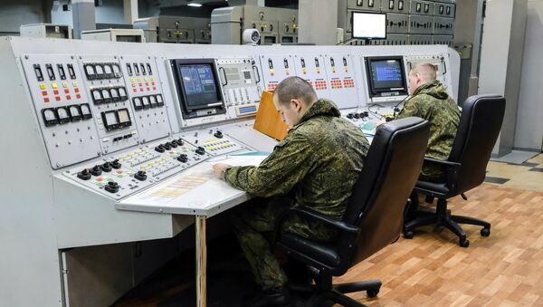 Радарска станица - Sputnik Србија