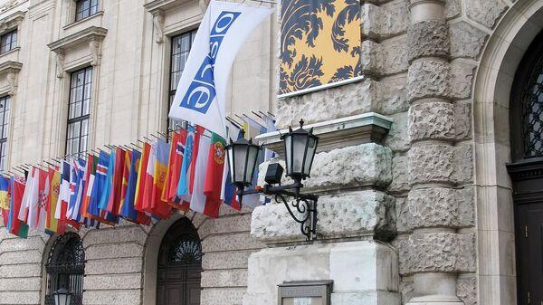 Седиште Организације за европску безбедност и сарадњу (ОЕБС) - Sputnik Србија