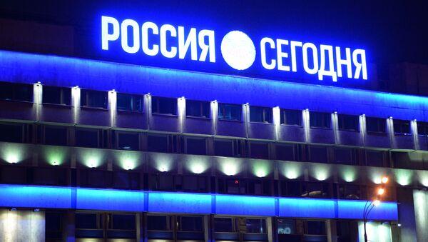 Седиште информационе агенциеј МИА Русија севодња у Москви, чији је спутеик саставни део. - Sputnik Србија