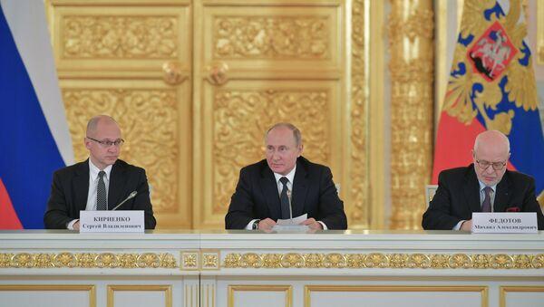 Председник Русије Владимир Путин председава Саветом за развој грађанског друштва и људска права - Sputnik Србија