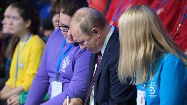 Владимир Путин са децом - Sputnik Србија