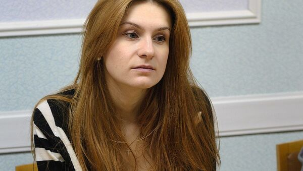 Ruskinja Marija Butina optužena za špijunažu u SAD - Sputnik Srbija