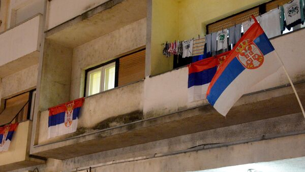 Северна Косовска Митровица - Sputnik Србија