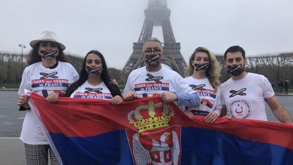 Protest u Francuskoj u znak podrške Srbima na KiM - Sputnik Srbija