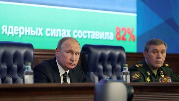 Председник Русије Владимир Путин на проширеној седници колегијума Министарства одбране Русије - Sputnik Србија