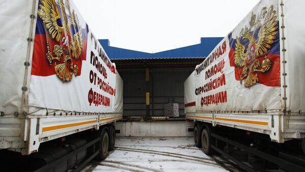 Humanitarni konvoj iz Rusije  - Sputnik Srbija