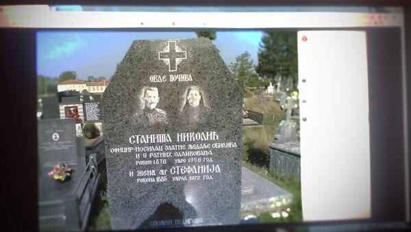 Spomenik - Sputnik Srbija