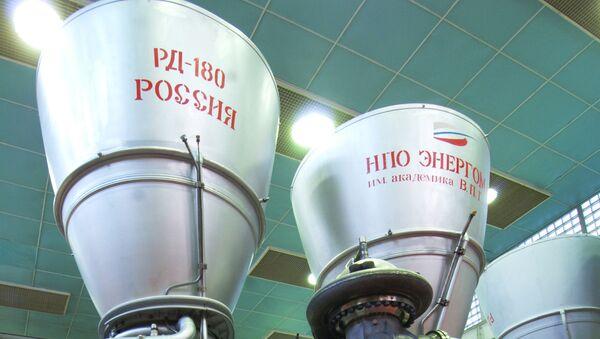 Ракетни мотор РД-180 за први степен америчких ракета Атлас 3 и Атлас 5 у компанији Енергомаш - Sputnik Србија