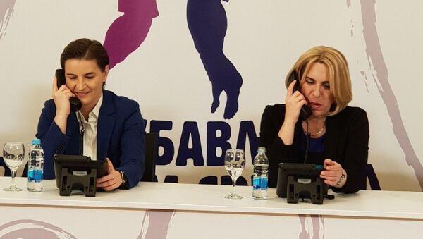 Ana Brnabić i Željka Cvijanović - Sputnik Srbija