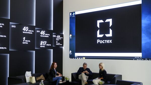 Štand Rosteha na Međunarodnom ekonomskom forumu u Sankt Peterburgu - Sputnik Srbija