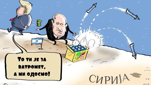 Не брините се за Израел - Sputnik Србија